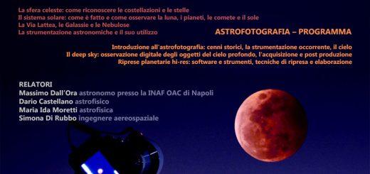 corso di astronomia di base e astrofotografia - gruppo astrofili beneventani